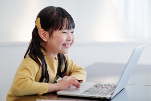 オンラインプログラミング学習