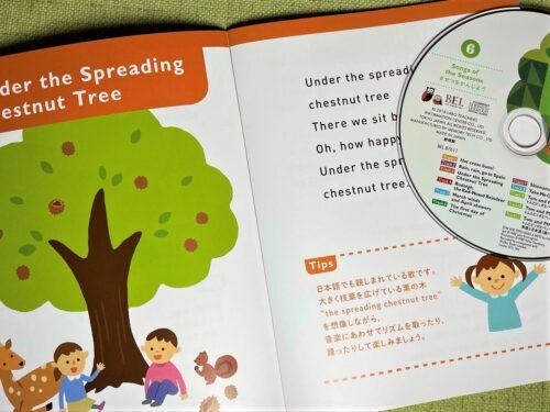 Baby English Labo・Under the Spreading Cheastnut Tree