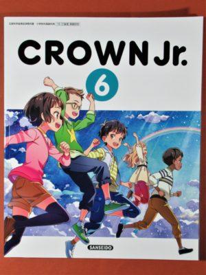 三省堂小学6年英語New Crown