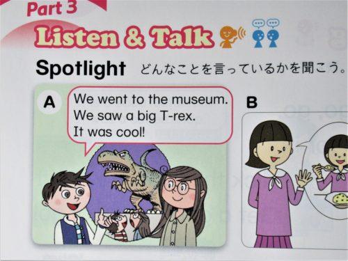 三省堂小学6年英語Crown Jr.