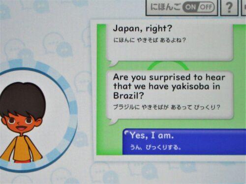 チャレンジイングリッシュAIスピーキング日本語つき