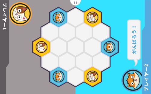 ワンダーボックスアプリ対戦ボードゲーム